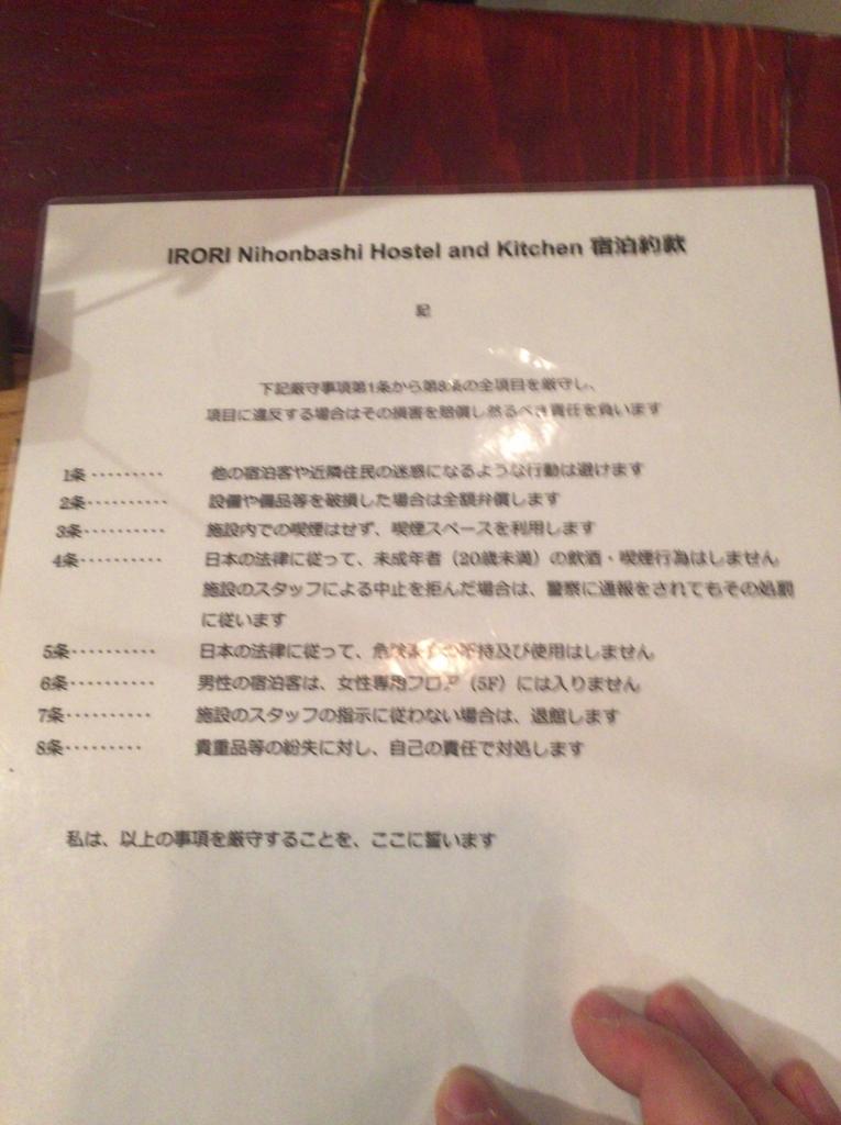 f:id:masahito0107:20170505210502j:plain
