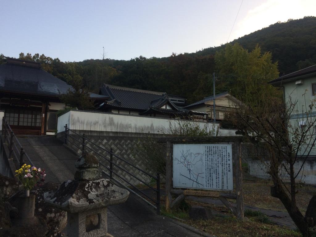 f:id:masahito0989:20161113064901j:plain