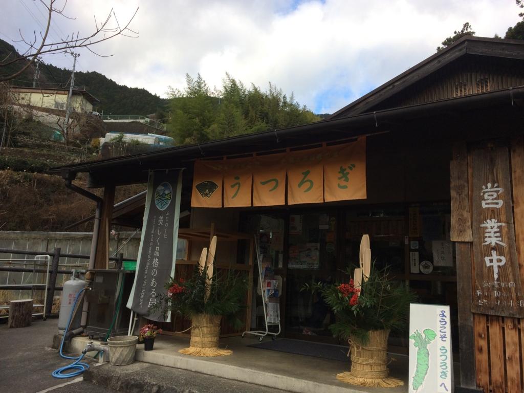 f:id:masahito0989:20161225135236j:plain