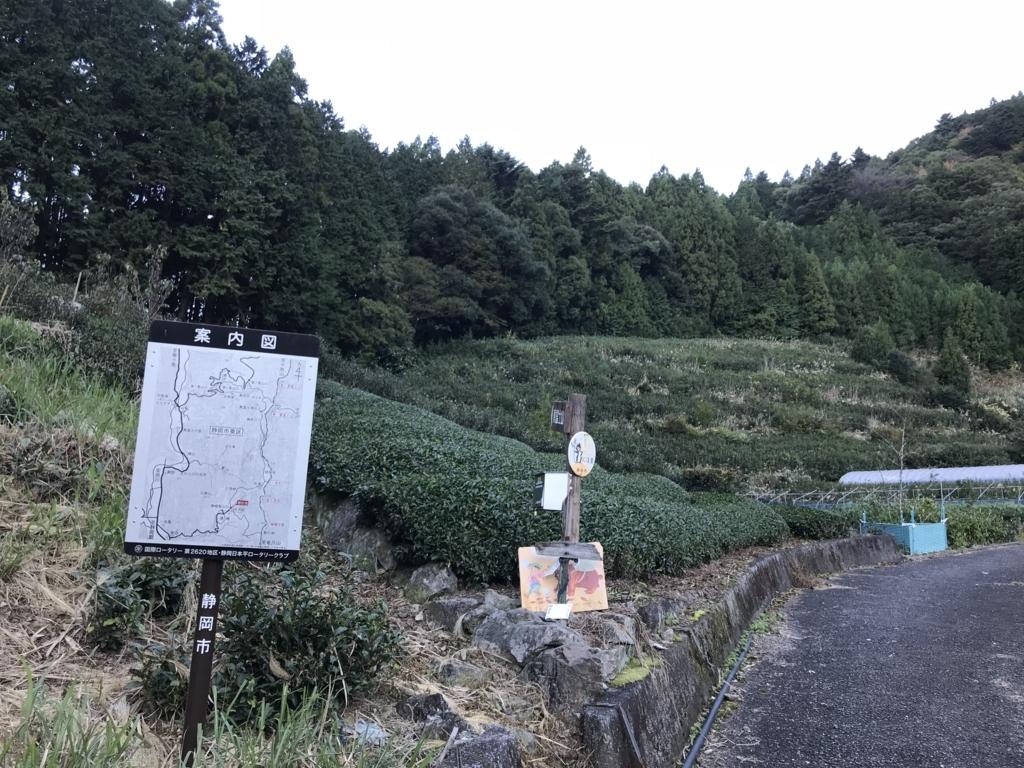 f:id:masahito0989:20171103071908j:plain