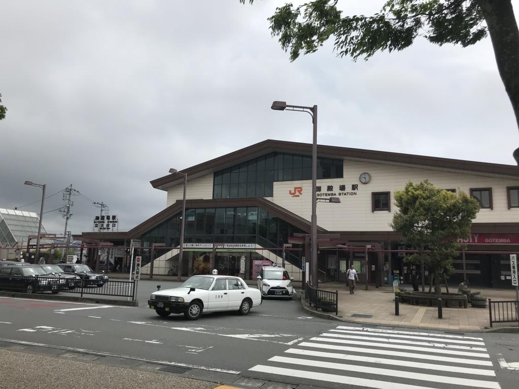 f:id:masahito0989:20180513092726j:plain