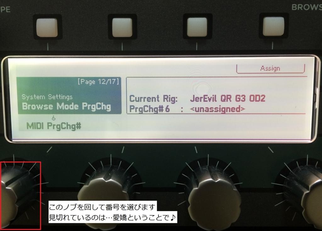 f:id:masahito_mizuno:20160121214443j:plain