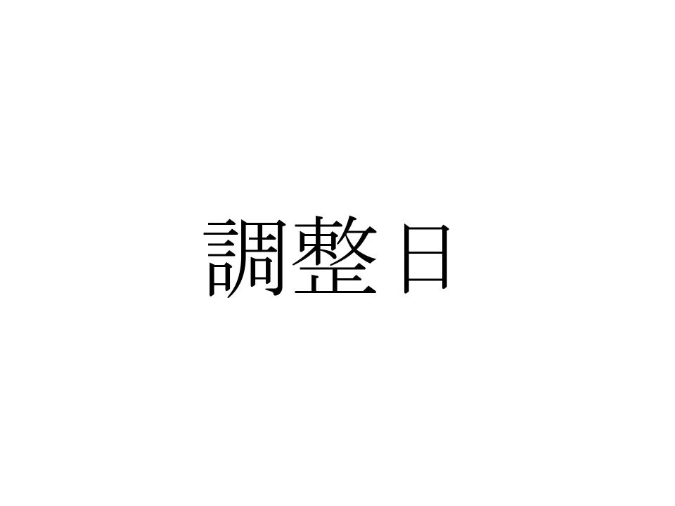 f:id:masai0823:20180224193356p:plain