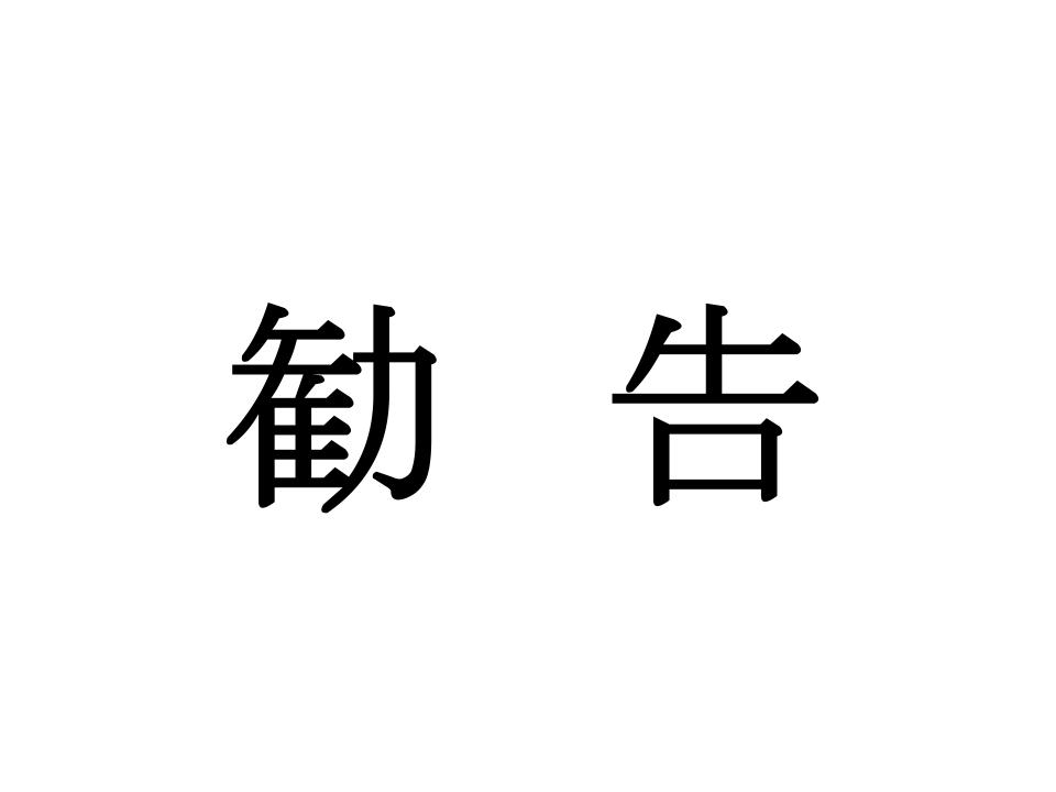 f:id:masai0823:20180224193958p:plain