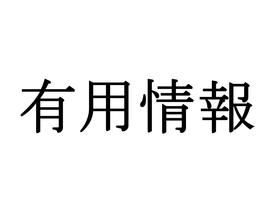 f:id:masai0823:20180224194211p:plain