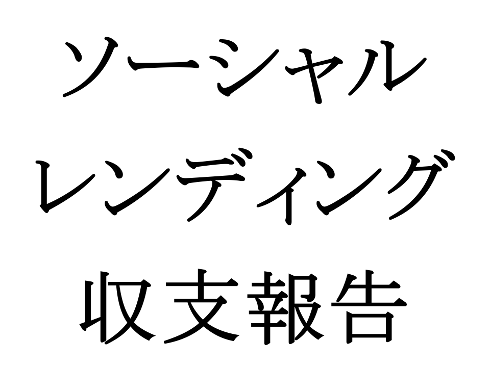 f:id:masai0823:20180224232846p:plain