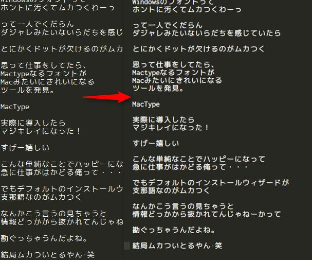 f:id:masaishi82:20170426221923p:plain