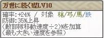 f:id:masaixa2019:20190305015657p:plain