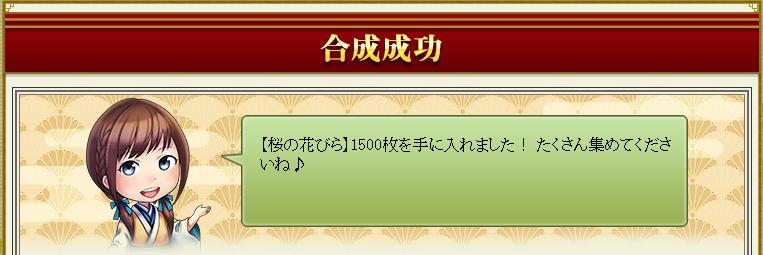 f:id:masaixa2019:20190402234701p:plain