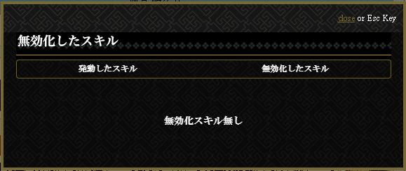f:id:masaixa2019:20190404190447p:plain