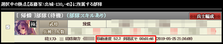 f:id:masaixa2019:20190526154103p:plain