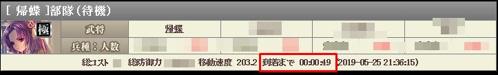 f:id:masaixa2019:20190526154400p:plain
