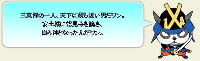 f:id:masaixa2019:20190616182840p:plain