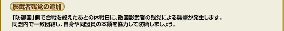 f:id:masaixa2019:20190805181924p:plain