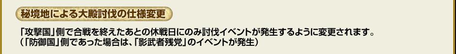 f:id:masaixa2019:20190805181936p:plain