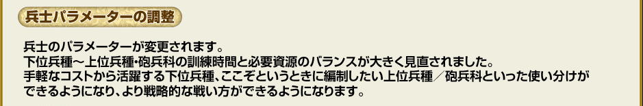 f:id:masaixa2019:20190805181955p:plain