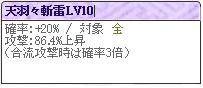 f:id:masaixa2019:20190810151741p:plain