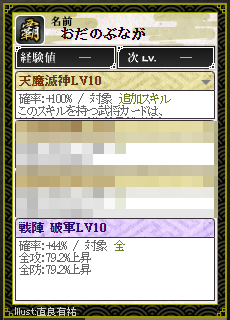 f:id:masaixa2019:20190821030817p:plain