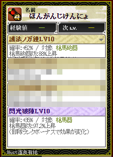 f:id:masaixa2019:20190821031130p:plain