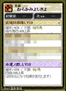 f:id:masaixa2019:20190821031143p:plain