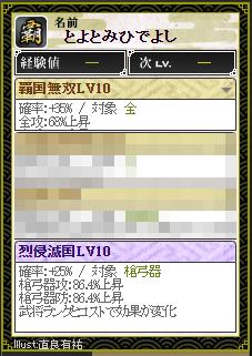 f:id:masaixa2019:20190821162804p:plain