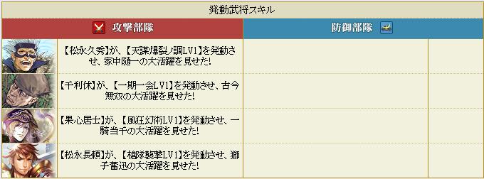 f:id:masaixa2019:20190824160058p:plain