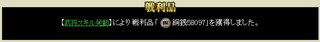 f:id:masaixa2019:20190829034800p:plain