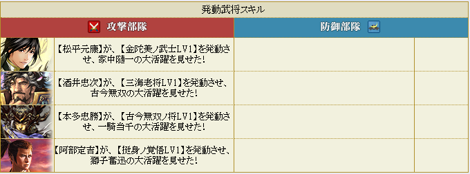 f:id:masaixa2019:20190902230233p:plain
