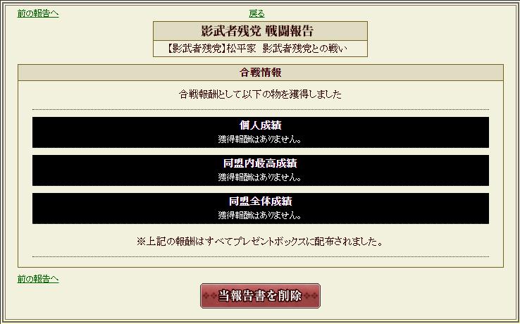 f:id:masaixa2019:20190902231333p:plain