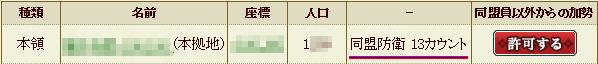 f:id:masaixa2019:20190904184402p:plain