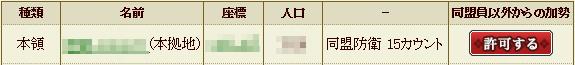 f:id:masaixa2019:20190905214954p:plain