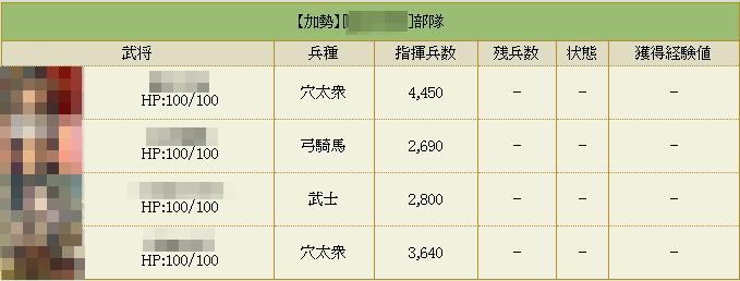f:id:masaixa2019:20190905215752p:plain