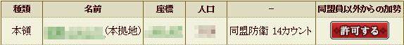 f:id:masaixa2019:20190905220217p:plain