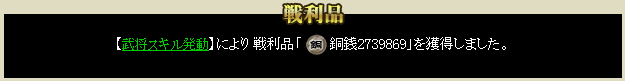 f:id:masaixa2019:20190905222650p:plain