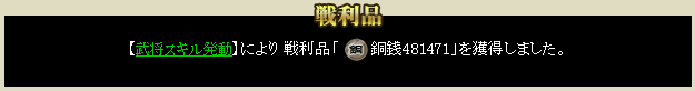 f:id:masaixa2019:20190917212546p:plain