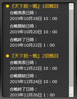 f:id:masaixa2019:20191006225835p:plain