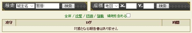 f:id:masaixa2019:20191016224137p:plain