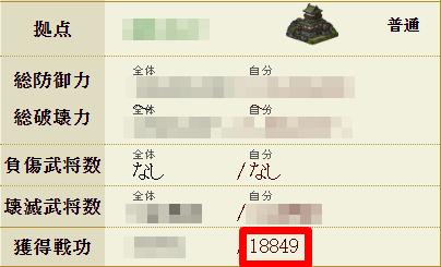 f:id:masaixa2019:20191020224940p:plain