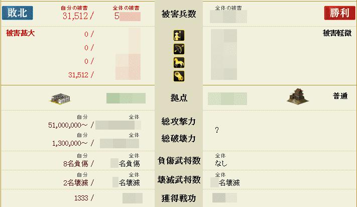 f:id:masaixa2019:20191104223511p:plain