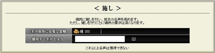 f:id:masaixa2019:20191115163910p:plain