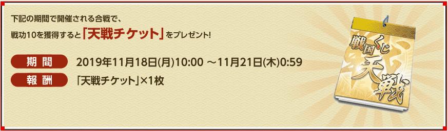 f:id:masaixa2019:20191119044604p:plain
