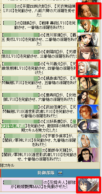 f:id:masaixa2019:20191120045058p:plain