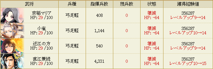 f:id:masaixa2019:20191210231613p:plain