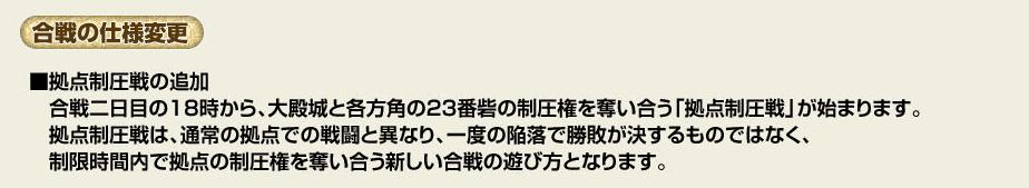 f:id:masaixa2019:20191227111126p:plain