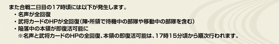 f:id:masaixa2019:20191227111158p:plain