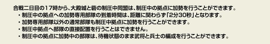 f:id:masaixa2019:20191227111254p:plain