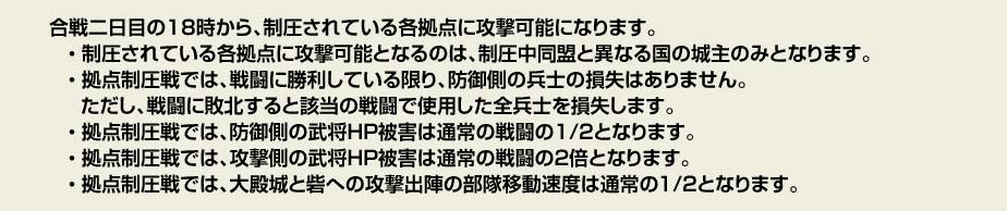 f:id:masaixa2019:20191227111319p:plain