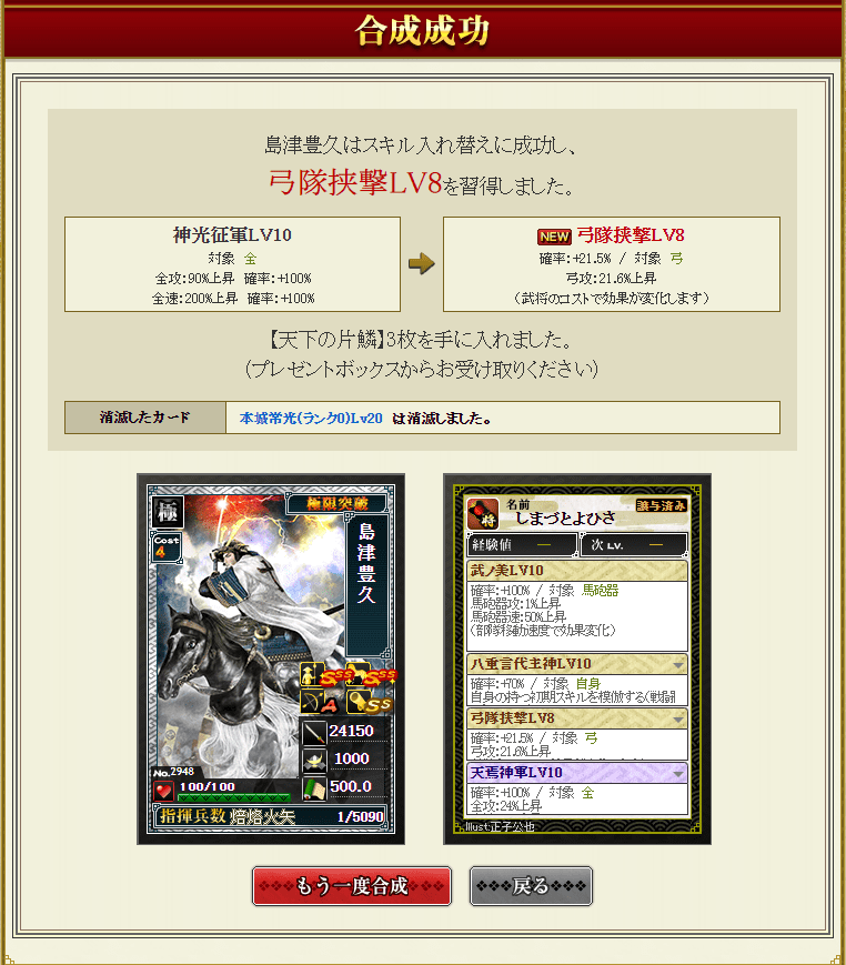 f:id:masaixa2019:20200101021057p:plain