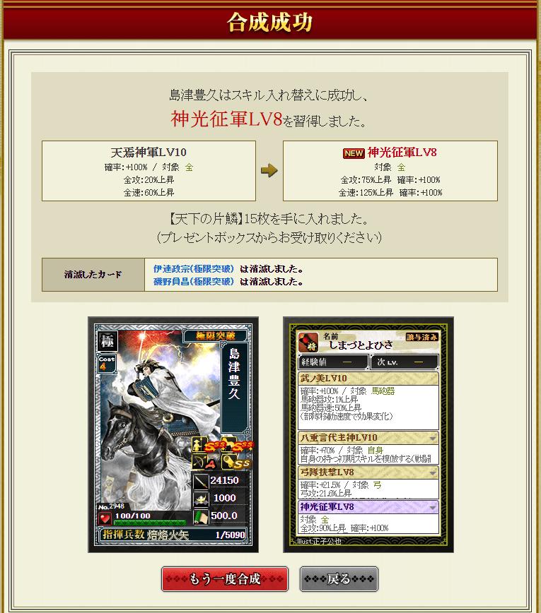 f:id:masaixa2019:20200101021332p:plain