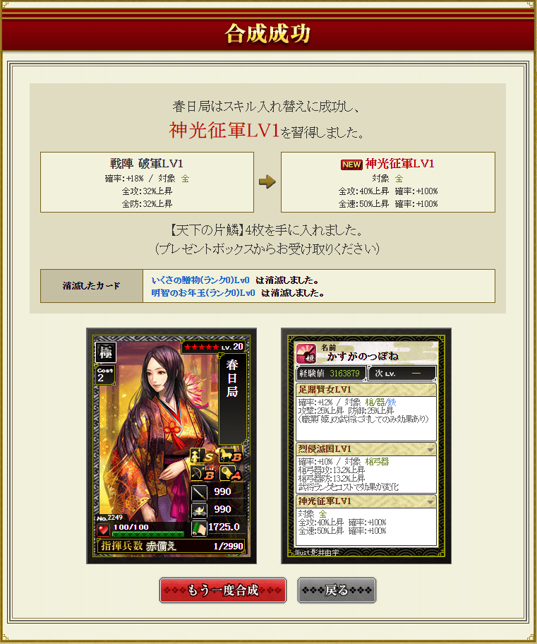 f:id:masaixa2019:20200101185807p:plain